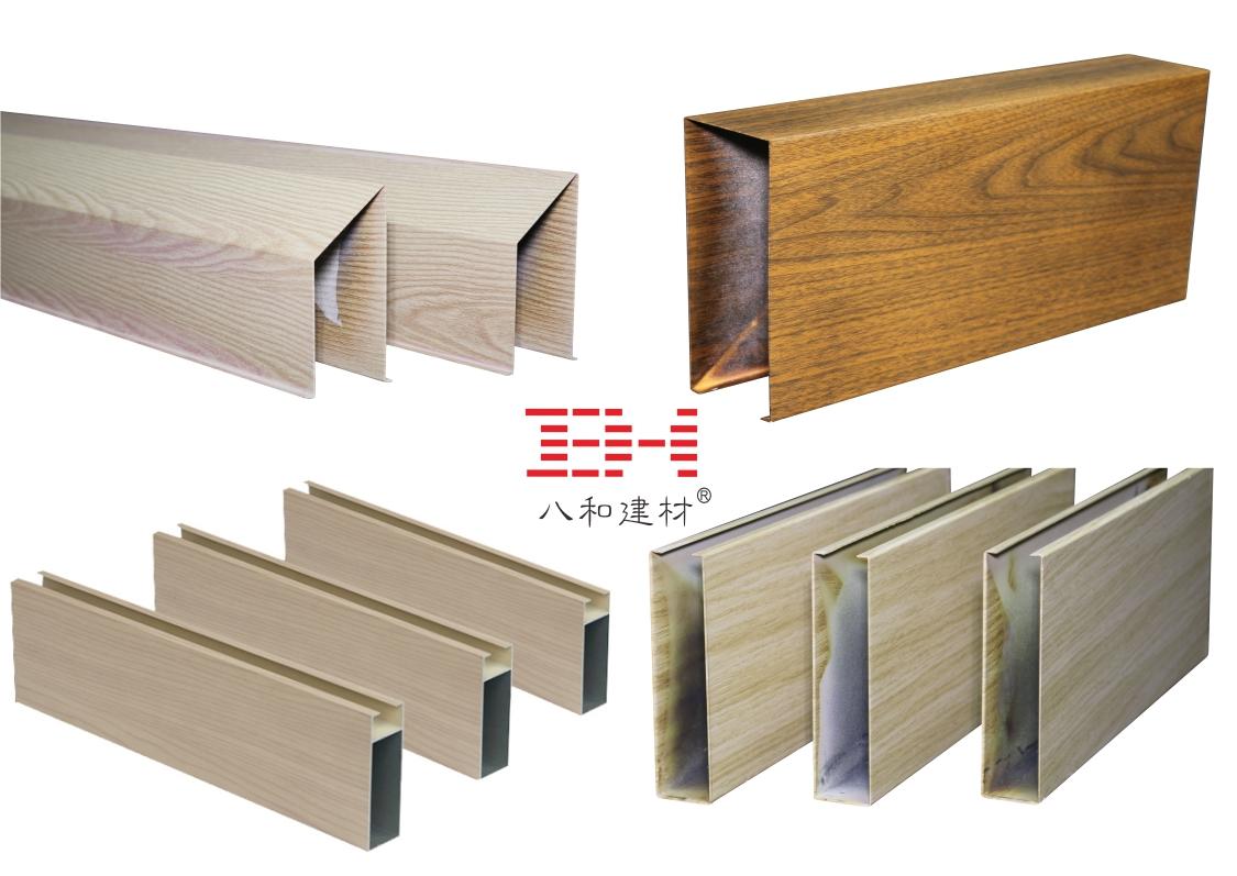 新型环保装饰材料-仿木纹铝天花吊顶