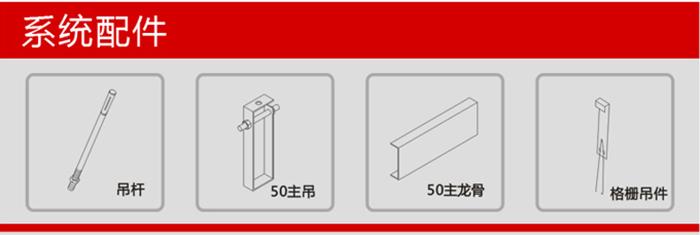 吊顶筒灯安装方法图解
