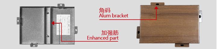 圓柱木紋鋁板結構