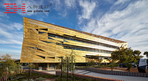 Aluminum Veneer Decorated Australian Pas Ngoolark Student Services Building
