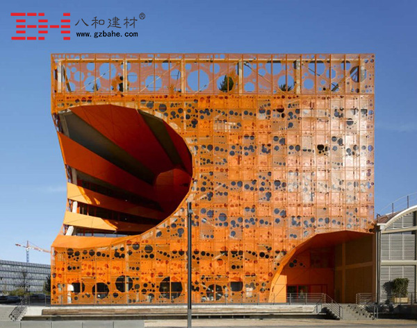 Curtain Wall Aluminum Cladding Panel Decorated French Lyon orange cube