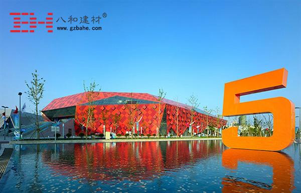 济宁奥体中心-八和建材3