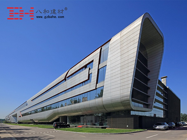 Perforated aluminum veneer decoration of Beijing Air China Flight Simulation Training Center