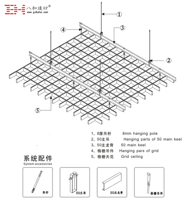 吊顶结构尺寸图