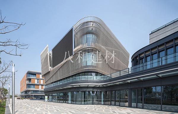 Exterior Wall Aluminum Profile Baffle Decoration Shanghai Greenland Innovation Industry Center