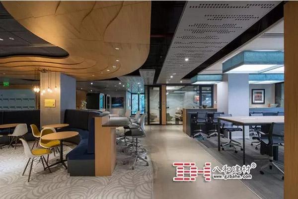 Wood Grain Aluminum Veneer Ceiling Decoration Microsoft Mumbai Office