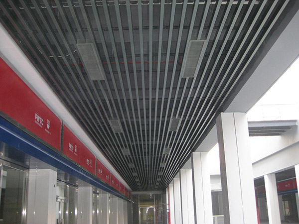 U Baffle Aluminum Ceiling Tiles Decoration Guangzhou Poly International Trade Center