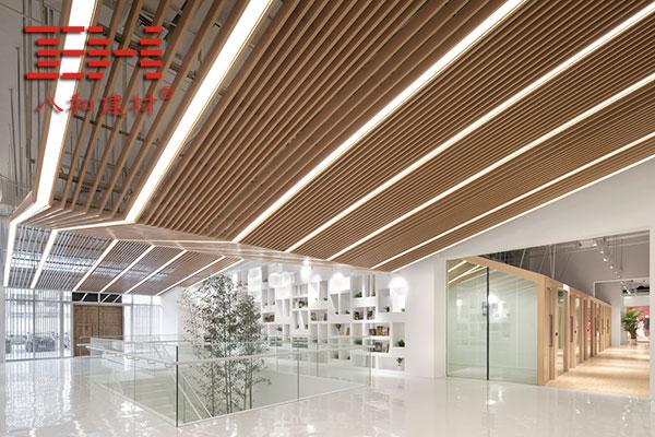 Wood Grain Aluminum Baffle Ceiling Decoration Poly WeDo Educational Institution