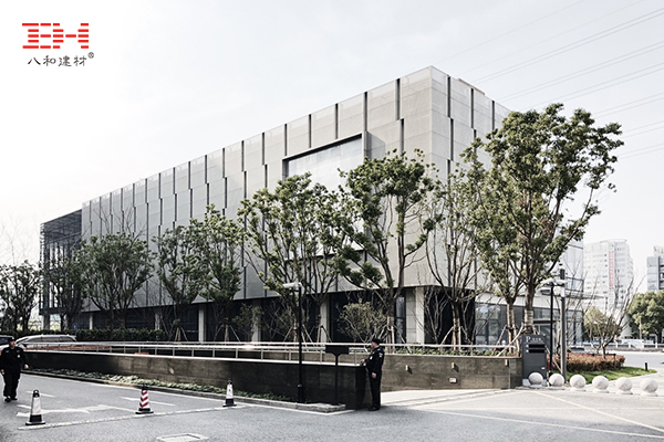 Punched Aluminum Veneer Assists In The Transformation Of Shanghai Huada Science And Technology Park