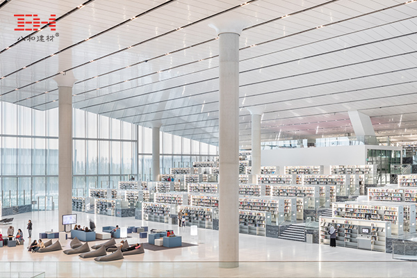Qatar National Library Uses White Aluminum Ceiling