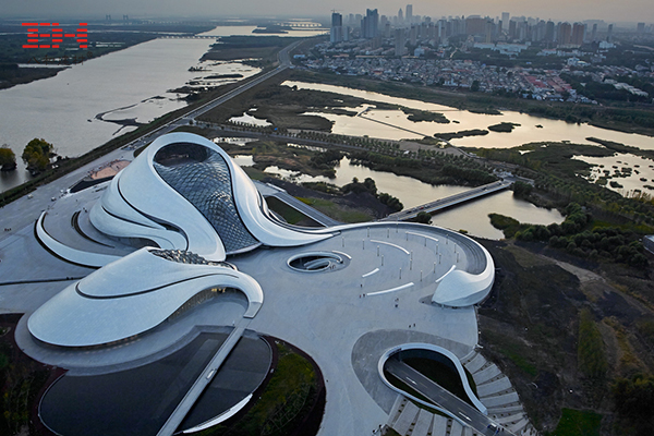 Curved Aluminum Veneer Creates A Soft Curved Appearance Of The Harbin Opera House