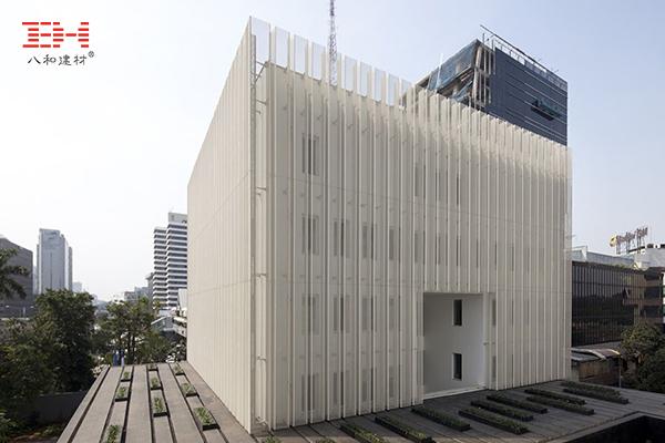 Perforated Aluminum Veneer Of The Embassy