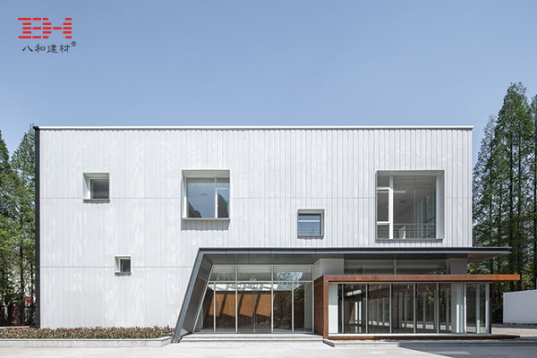 Renovation Of Fudan University Art Education Center With Perforated Aluminum Veneers