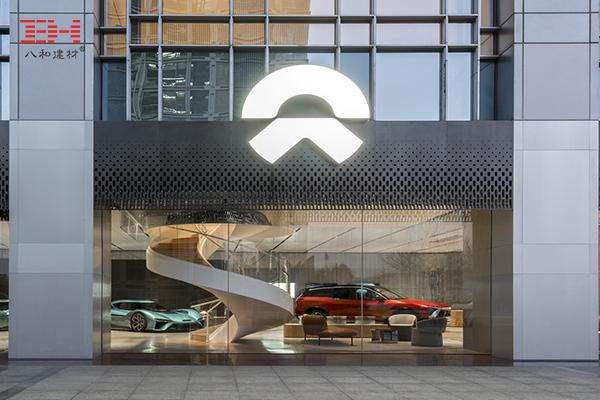 Indoor Aluminum Veneer Decoration Weilai Electric Car Flagship Store