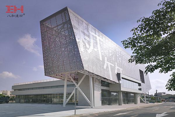 Perforated Aluminum Veneer Decoration Taiwan Hsinchu Transfer Station Appearance