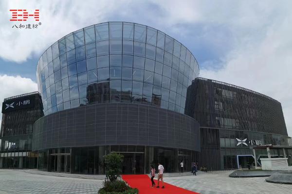 Aluminum Decoration Of Guangzhou Xiaopeng Automobile Technology Co., Ltd. Office Building