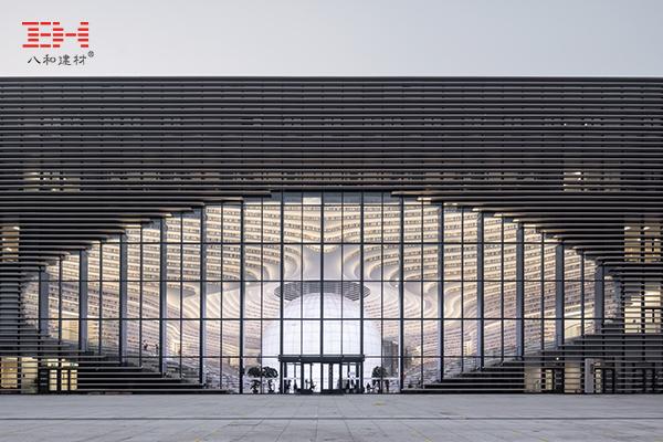 Tianjin Binhai Library Aluminum Profile Exterior Wall And Interior