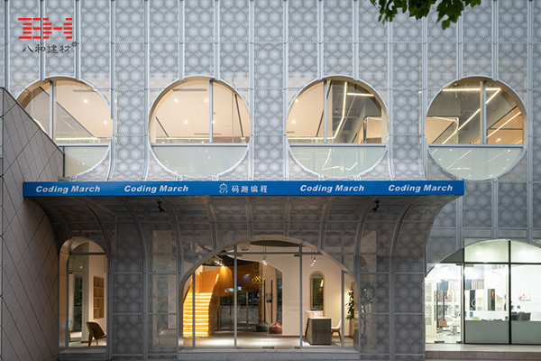 Perforated Aluminum Veneer Decoration Shanghai Maquing Youth Programming Academy