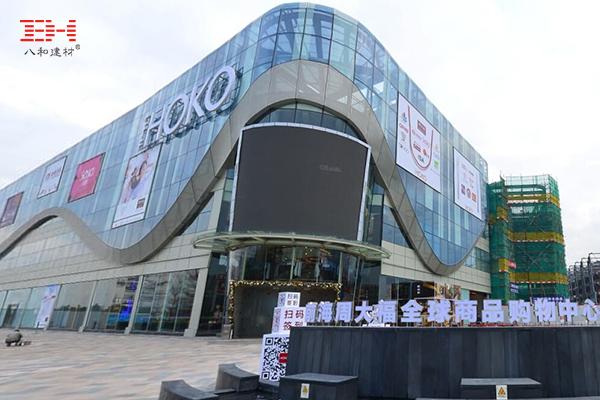案例欣赏:深圳全球商品购物中心内部铝单板装饰效果