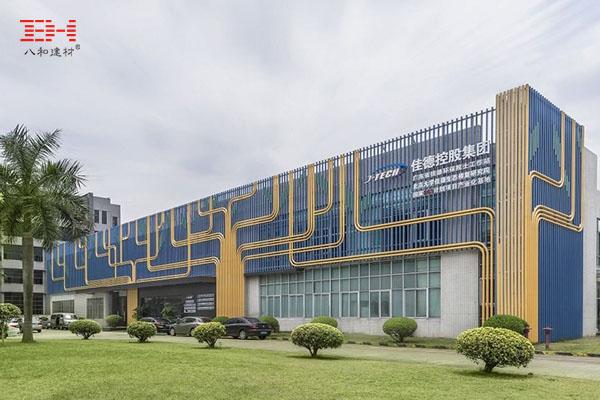 """案例欣赏:用铝方通体现出佳德环保科技总部办公楼的""""管道""""元素"""