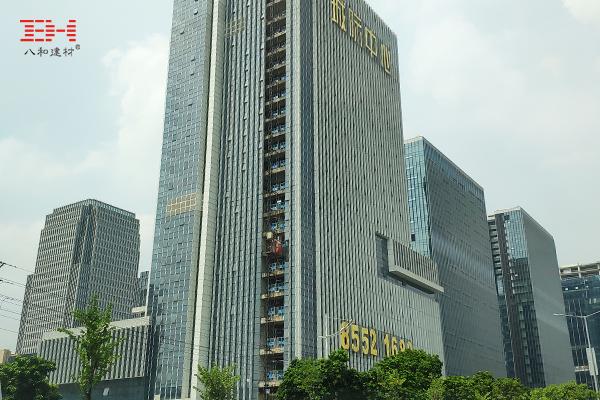 广州城际中心