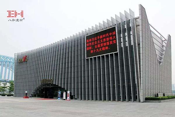 岭南V谷科技园