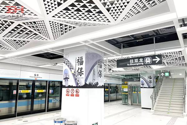 深圳地铁3号线(南延)福保站