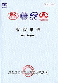 氟碳铝单板检验报告