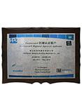 美国PPG区域认证证书
