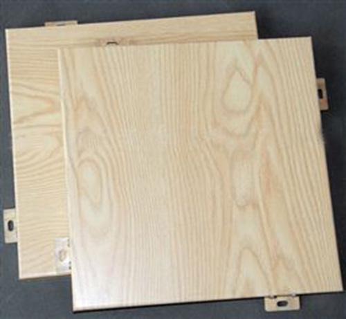 建筑装饰材料主流产品-仿木纹铝单板