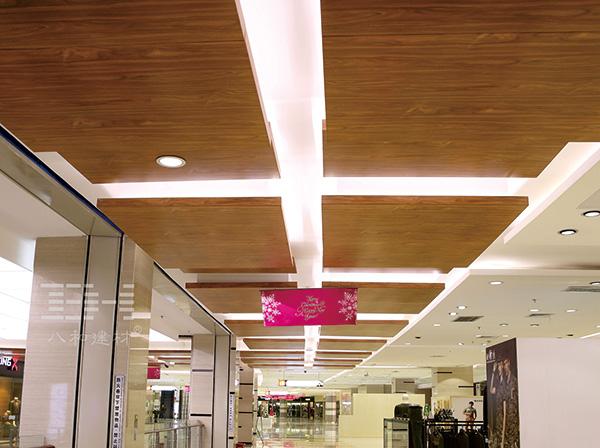 八和建材厂家定制高端木纹铝单板产品