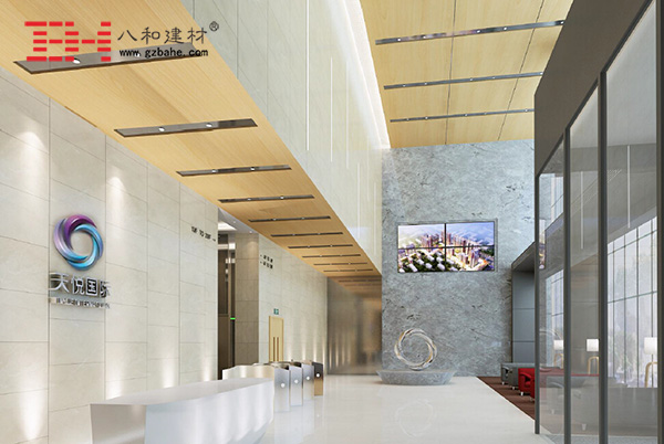 【哈尔滨天悦国际M8写字楼】仿木纹勾搭式铝单板吊顶