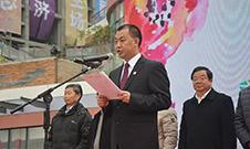 贵州梦乐城正式起航 八和建材为之扬帆