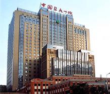 医院工程案例-中国医科大学附属第一医院