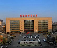 医院工程案例-河南省肿瘤医院
