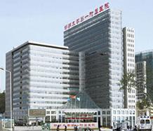医院工程案例-郑州大学第一附属医院