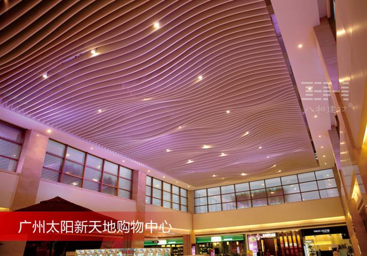 弧形铝方通在天花吊顶的完美展现