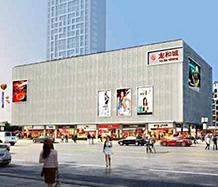 购物中心案例-广西龙和城