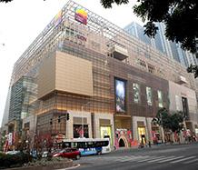 购物中心案例-广州太阳新天地