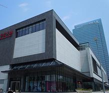 购物中心案例-惠州华贸购物中心