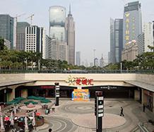 购物中心案例-广州花城汇
