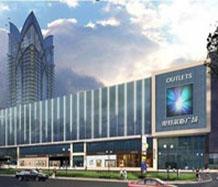 购物中心案例-广州海印又一城