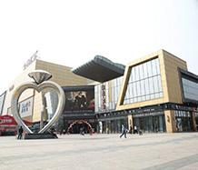 购物中心案例-广州万达广场