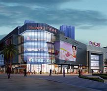 购物中心案例-开平东汇城