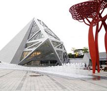 购物中心案例-深圳欢乐海岸