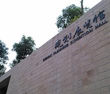 展览馆案例-重庆壁山规划展览馆