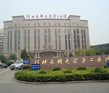 医院工程案例-河北省医大二院