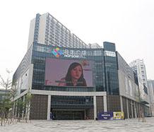 购物中心案例-广州合生广场