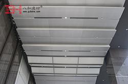 甲级写字楼大堂铝单板吊顶