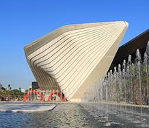 展览馆案例-珠海国际会展中心